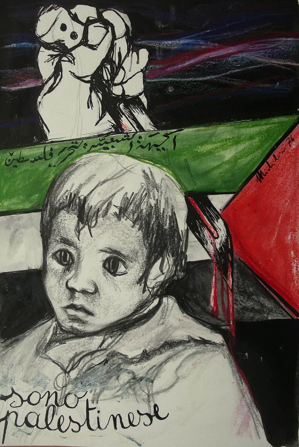 Sergio Michilini, SONO PALESTINESE, 1976, tempera e china, cm.35x23