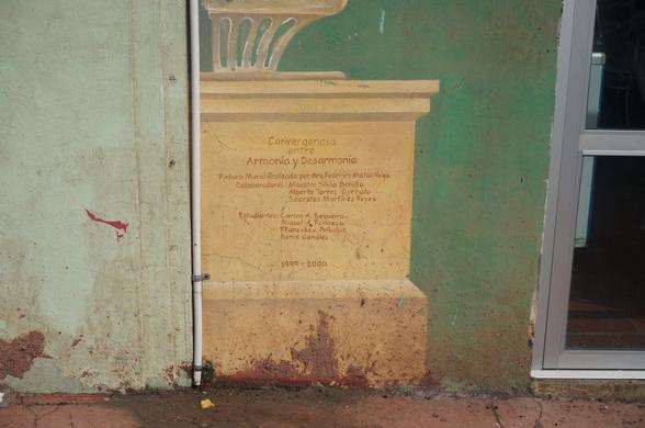 12-584-inc-mural-inc-014